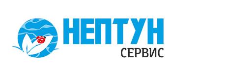 Сервисная экологическая компания «Нептун-Сервис»